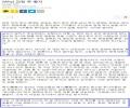 http://image.coolenjoy.net/SWFUpload/resizedemo/saved/03034f0d07a1b33643a3292ffe1ac8b3921321511281529.jpg_ss.jpg