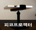 http://image.coolenjoy.net/SWFUpload/resizedemo/saved/46d9b44f6799fac39f9d04195d1e7bd02451815330029.jpg_ss.jpg