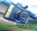 http://image.coolenjoy.net/SWFUpload/resizedemo/saved/5222fdb81889d314898c54708c87cb3f1032201511201958.jpg_ss.jpg