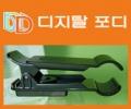 http://image.coolenjoy.net/SWFUpload/resizedemo/saved/ac2d8d8720a841d3180f6dbbe9156a93142332153312221.jpg_ss.jpg