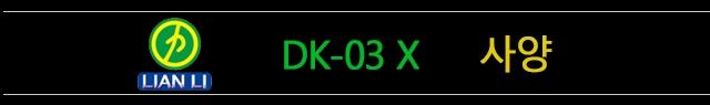e3fabc2c52c8c9e9ea856f755ee6edd923919.jp