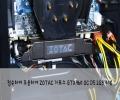 http://image.coolenjoy.net/SWFUpload/resizedemo/saved/m__0565d1187df06239f3ac4edd83cb1f007662155191448__m.jpg_ss.jpg