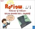 http://image.coolenjoy.net/SWFUpload/resizedemo/saved/m__0685282c616de54d1e601420f72447e433888__m.jpg_ss.jpg