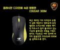 http://image.coolenjoy.net/SWFUpload/resizedemo/saved/m__1d97adf4465041ca0393f87743899739940821562708__m.jpg_ss.jpg