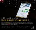 http://image.coolenjoy.net/SWFUpload/resizedemo/saved/m__27d062708994e727b0493bb119aa8a1115901__m.jpg_ss.jpg