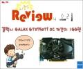 http://image.coolenjoy.net/SWFUpload/resizedemo/saved/m__28c3f097ac49636cbcf02ff2d9f9007833888__m.jpg_ss.jpg