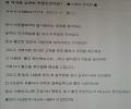 http://image.coolenjoy.net/SWFUpload/resizedemo/saved/m__35d3a416533e70b085726fd6fc54a70361675151091457__m.jpg_ss.jpg