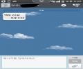http://image.coolenjoy.net/SWFUpload/resizedemo/saved/m__62e985ccd30632041f0da8a4935e22cd13965916292141__m.jpg_ss.jpg