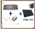 http://image.coolenjoy.net/SWFUpload/resizedemo/saved/m__7121b3dbe15a30430ef25f1dad82420a170425165201413__m.jpg_ss.jpg