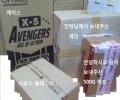 http://image.coolenjoy.net/SWFUpload/resizedemo/saved/m__c8835719724e20a1f5c6c6ef57852ceb117506__m.jpg_ss.jpg