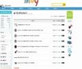 http://image.coolenjoy.net/SWFUpload/resizedemo/saved/m__e47f2810268270695ba96165e73b74e05442215530028__m.jpg_ss.jpg
