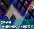 http://image.coolenjoy.net/SWFUpload/resizedemo/saved/m__edf66b0c3cdf6f1e4aa240902b3c176714341165271417__m.jpg_ss.jpg