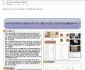 http://image.coolenjoy.net/SWFUpload/resizedemo/saved/m__f30905d126088f4b8a45ad5a1f42e2ef10802315731239__m.jpg_ss.jpg