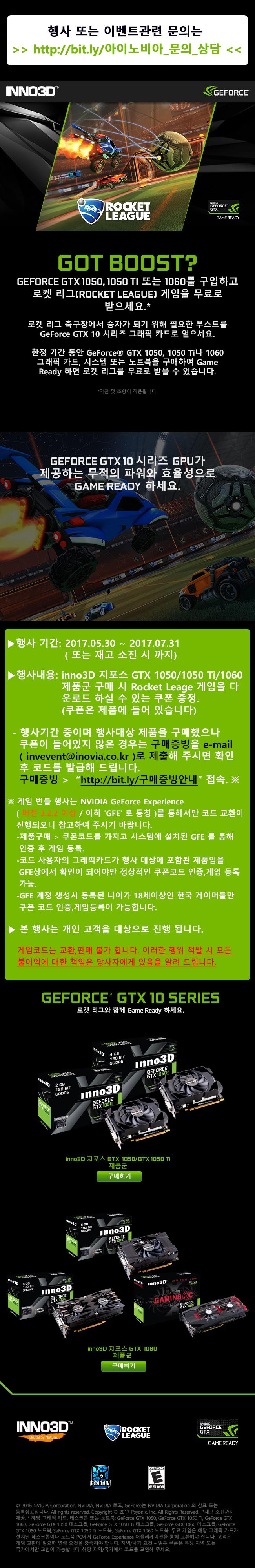 GeForce-Rocket_League-Channel-LP-7-1_jpg-mini.jpg