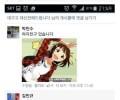 http://image.coolenjoy.net/image/bbs_m/mobile_all/m^^145517371758718.jpg_ss.jpg